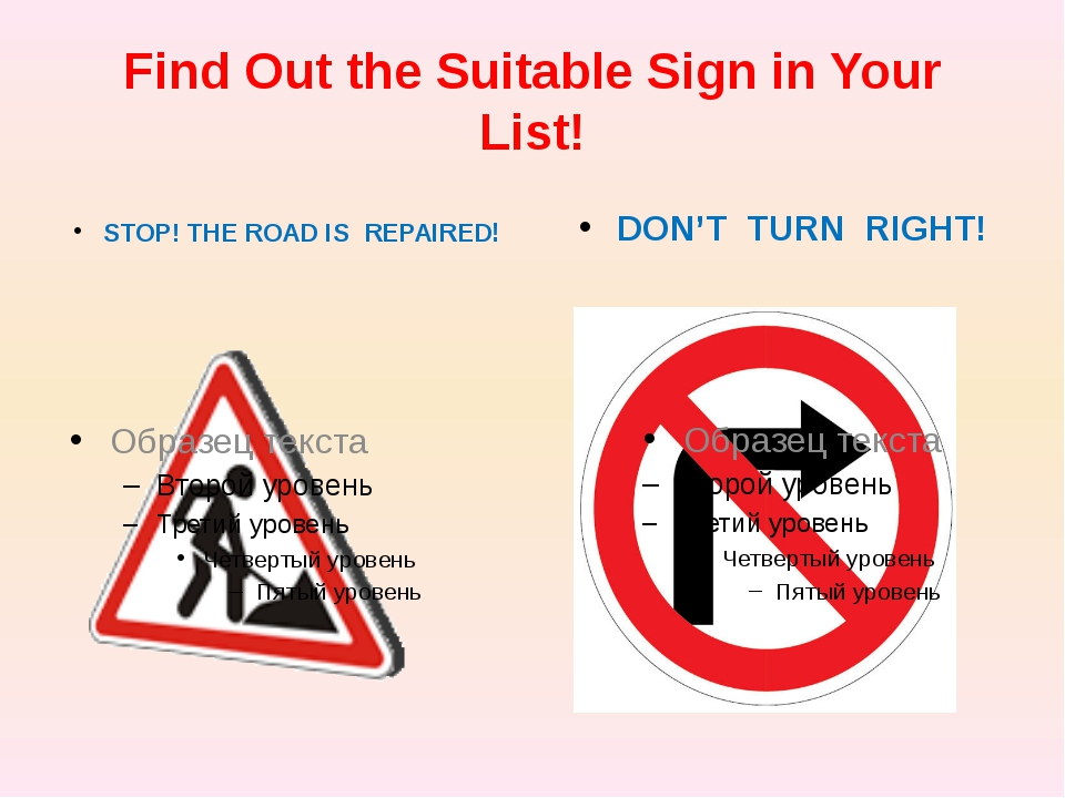 Find Out the Suitable Sign in Your List! STOP! THE ROAD IS REPAIRED! DON'T TU...