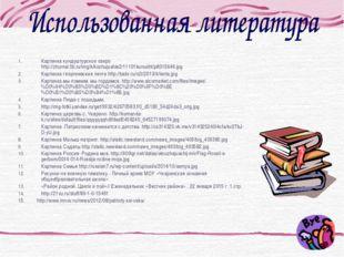 Картинка кундуштурское озеро http://zhurnal.lib.ru/img/k/kochujushie2/11101ku