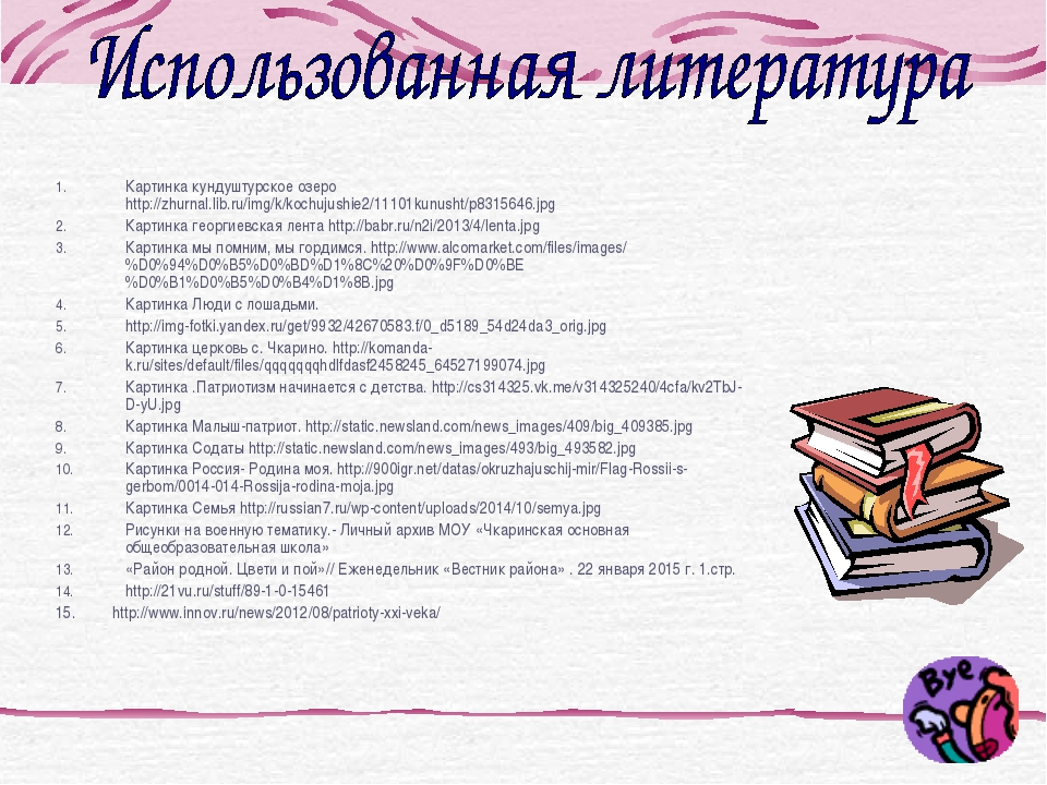 Картинка кундуштурское озеро http://zhurnal.lib.ru/img/k/kochujushie2/11101ku...