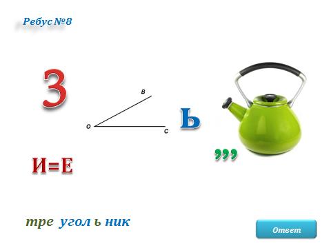 hello_html_193e9964.png