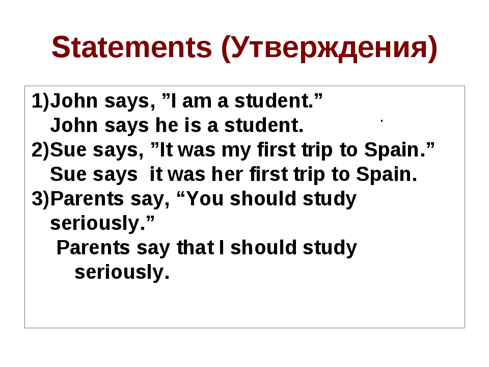"Statements (Утверждения) . John says, ""I am a student."" John says he is a st..."