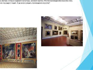– Издавна находились мастера, которые создавали скульптуры, рисовали картины.