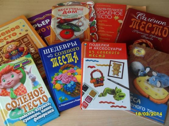 «Хлебная сказка». Организация кружка по тестопластике для дошкольников