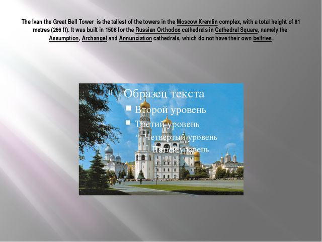 TheIvan the Great Bell Tower is the tallest of the towers in theMoscow Kre...