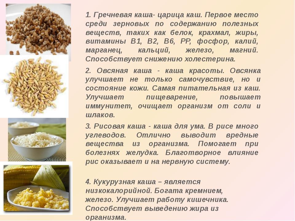 Как Перловка Влияет Для Похудения. Перловка для похудения: рецепты, полезные свойства, вред и польза крупы