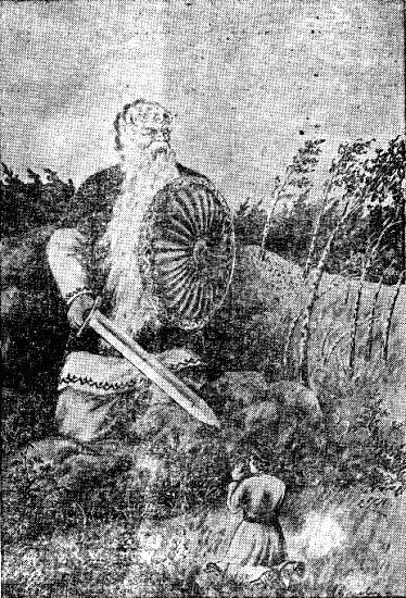 Чоткар Патыр