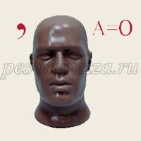 http://pesochnizza.ru/wp-content/uploads/2012/07/olovo.jpg