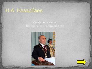 Что означает дата - 25 октября 1990 г.? Принята декларация о государственном