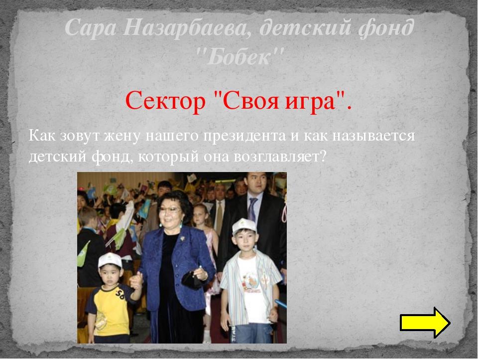 Когда был избран первый президент РК? декабрь 1991 г.