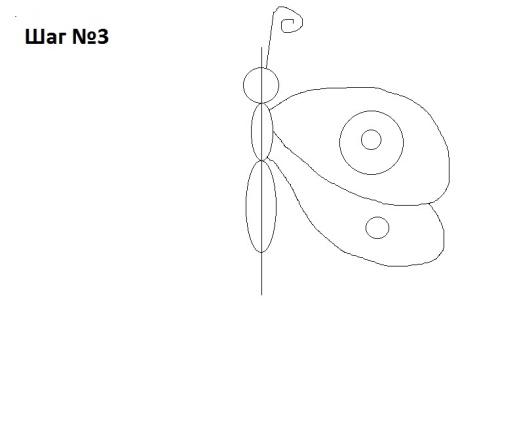 шаг 3.jpg