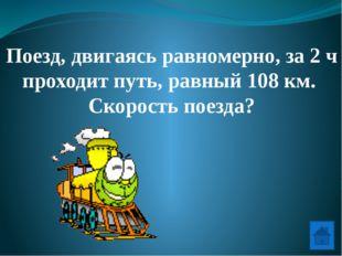 Сколько сухих дров сожгли, если выделилось 20 000 кДж тепла? (1·107 Дж/кг)
