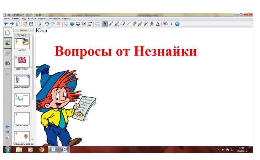 hello_html_71d45c6e.png