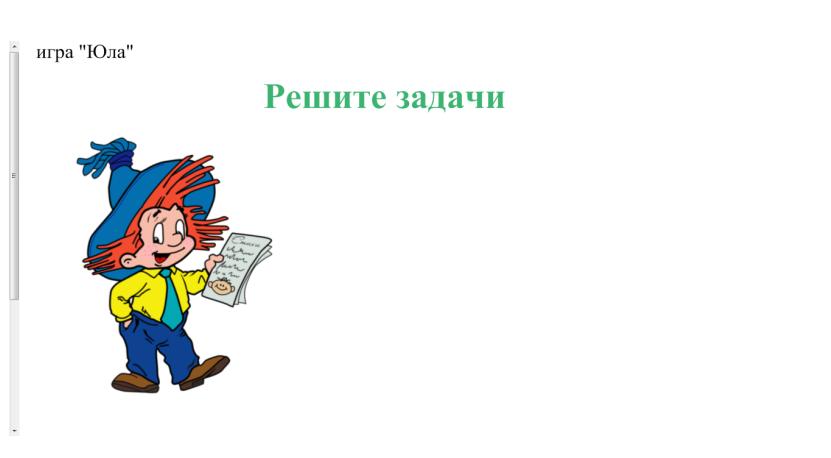 hello_html_m280e7e1f.png