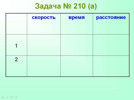 hello_html_1049fde6.png
