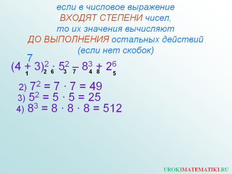 hello_html_319b9982.png