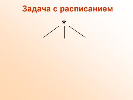 hello_html_577ba48c.png