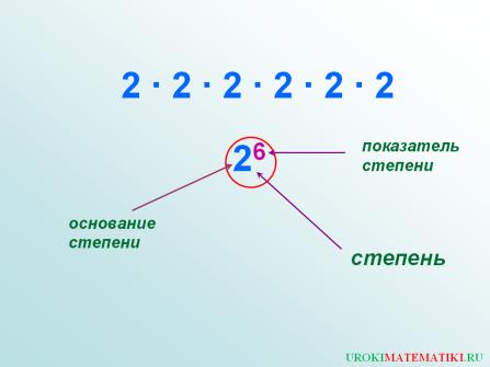 hello_html_7ec52124.png