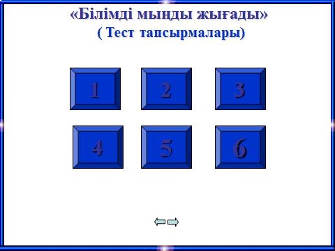 hello_html_m7cdfd174.png