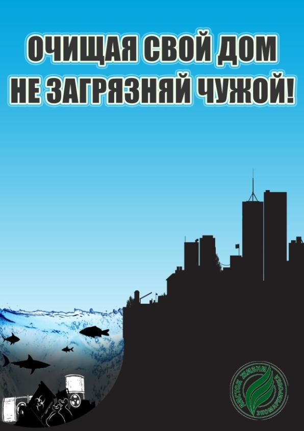 ПЛАКАТ. Исаков.jpg