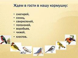 http://im1-tub-ru.yandex.net/i?id=45a94e67ff9ec8a71a33cb40603d8dd4-31-144&n=33&h=190