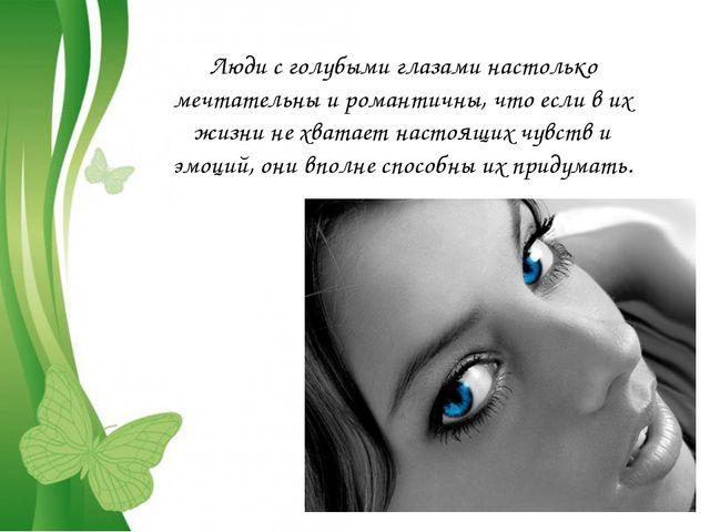 Люди с голубыми глазами настолько мечтательны и романтичны, что если в их жиз...