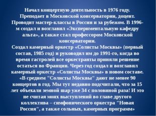 Начал концертную деятельность в 1976 году. Преподает в Московской консерватор