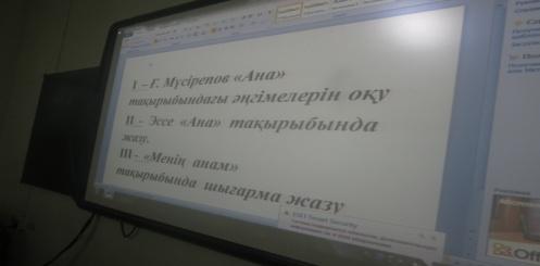 C:\Users\Айдын\Desktop\Фото\Новая папка\IMG_0977.JPG