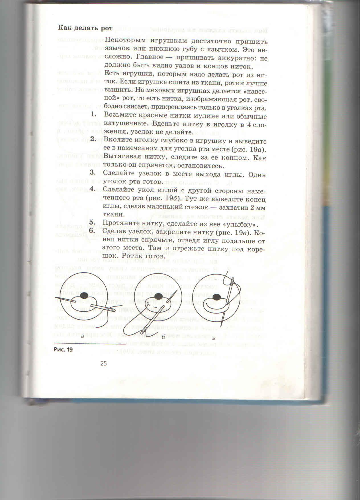 C:\Users\я\Desktop\сканированные документы\р17.jpg