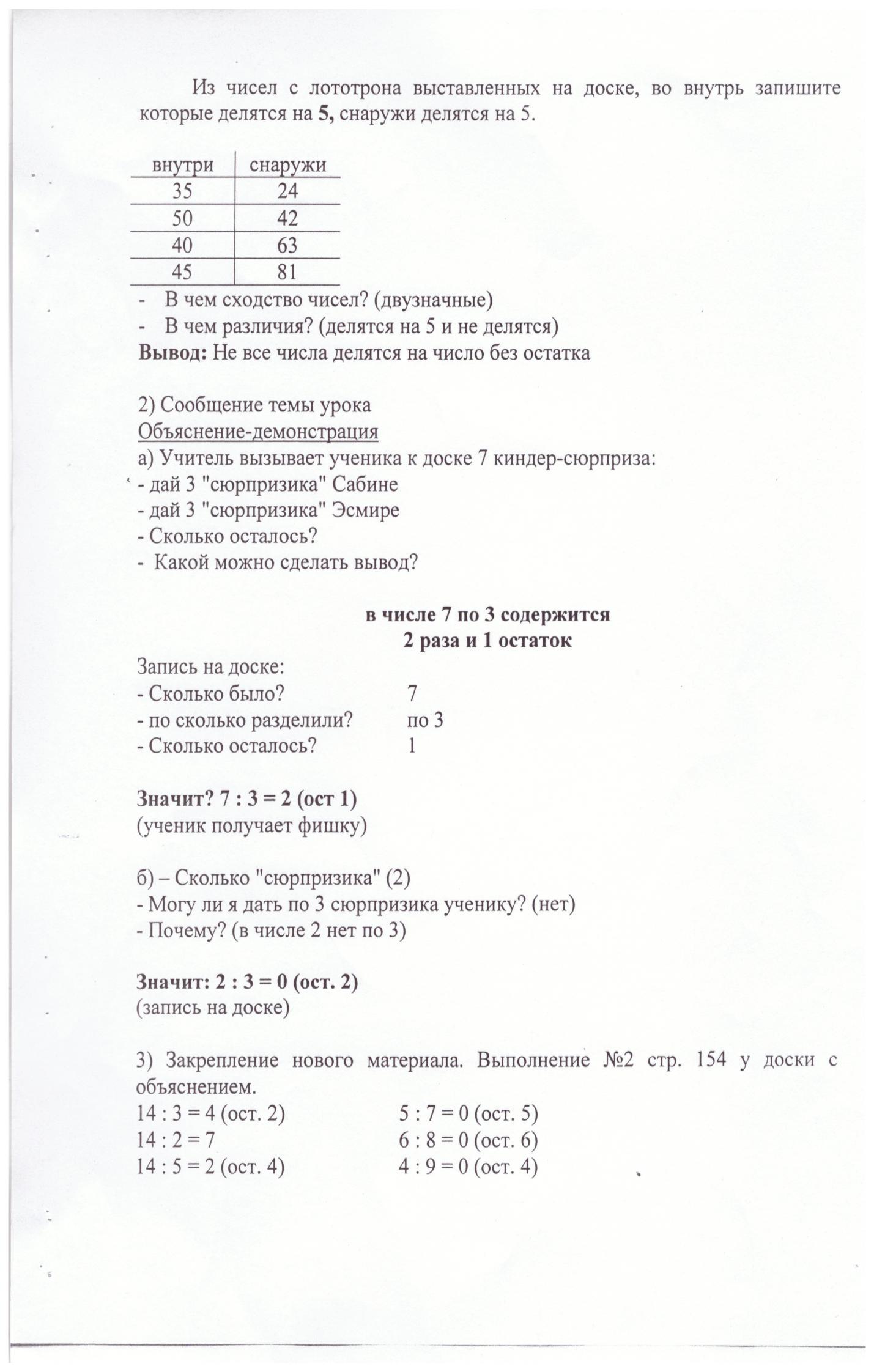 hello_html_m17108cb3.jpg