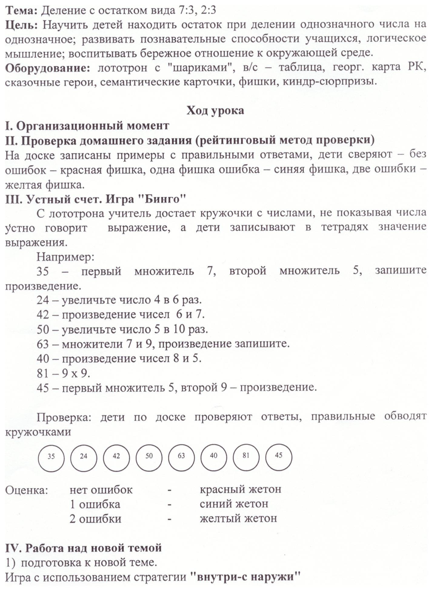 hello_html_m7c6c1194.jpg