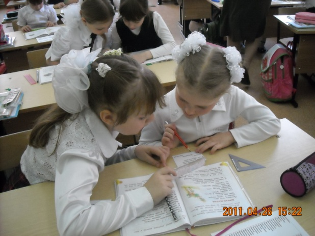 I:\Урок 1 класс Медведева\DSCN4493.JPG
