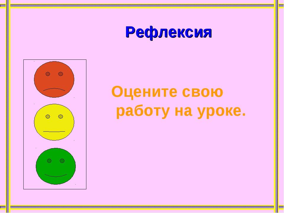 http://fs00.infourok.ru/images/doc/202/230714/img17.jpg