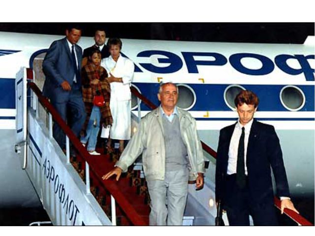 Политический кризис 1991 г. Руководство РСФСР (Президент Б.Н. Ельцин, глава п...
