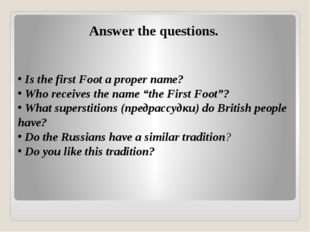 Answer the questions. Is the first Foot a proper name? Who receives the nam