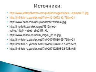 http://www.jeffreycharron.com/publishImages/index~~element18.jpg http://im5-t