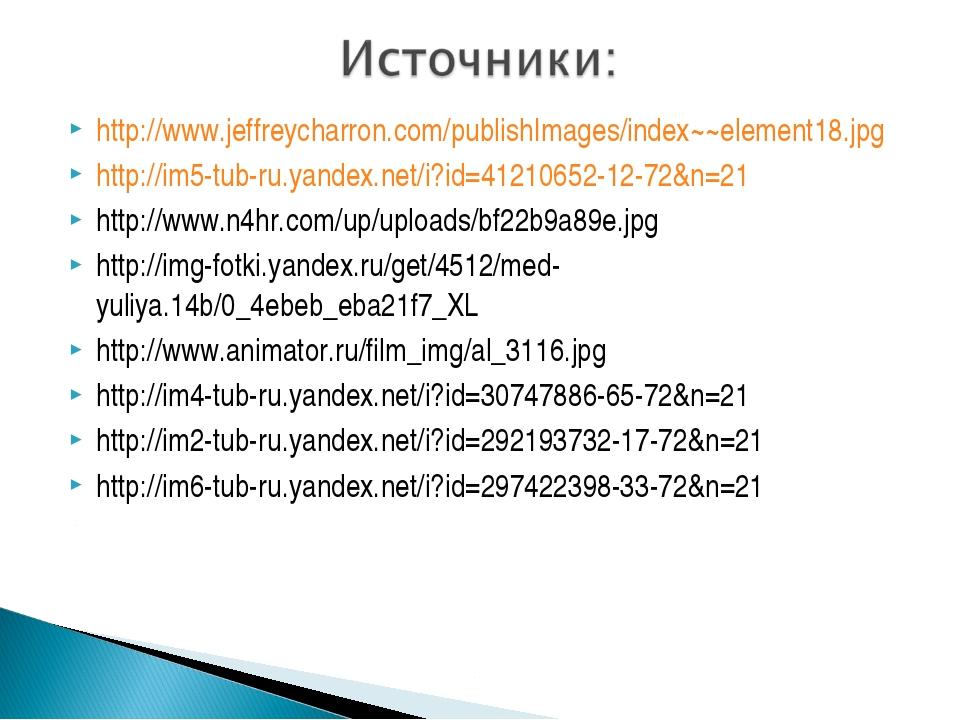 http://www.jeffreycharron.com/publishImages/index~~element18.jpg http://im5-t...
