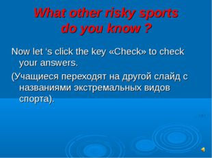 What other risky sports do you know ? Now let 's click the key «Check» to che