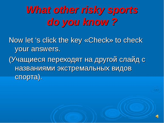 What other risky sports do you know ? Now let 's click the key «Check» to che...