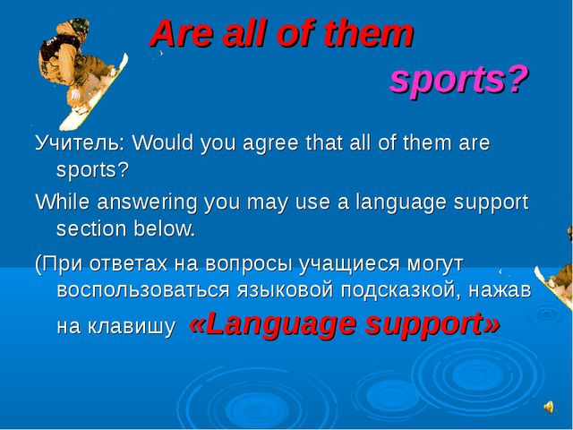 Are all of them 						sports? Учитель: Would you agree that all of them are s...