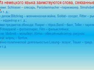 Из немецкого языка заимствуются слова, связанные : с ремёслами: Schlosser – с