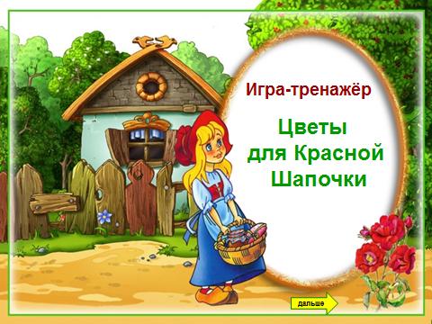 hello_html_3cc2a7a4.png