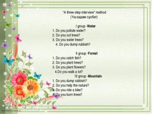 """A three-step interview"" method (Үш қадам сұхбат) I group -Water 1. Do you p"