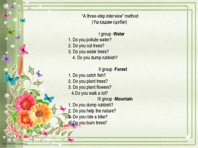 """A three-step interview"" method (Үш қадам сұхбат) I group -Water 1. Do you p..."