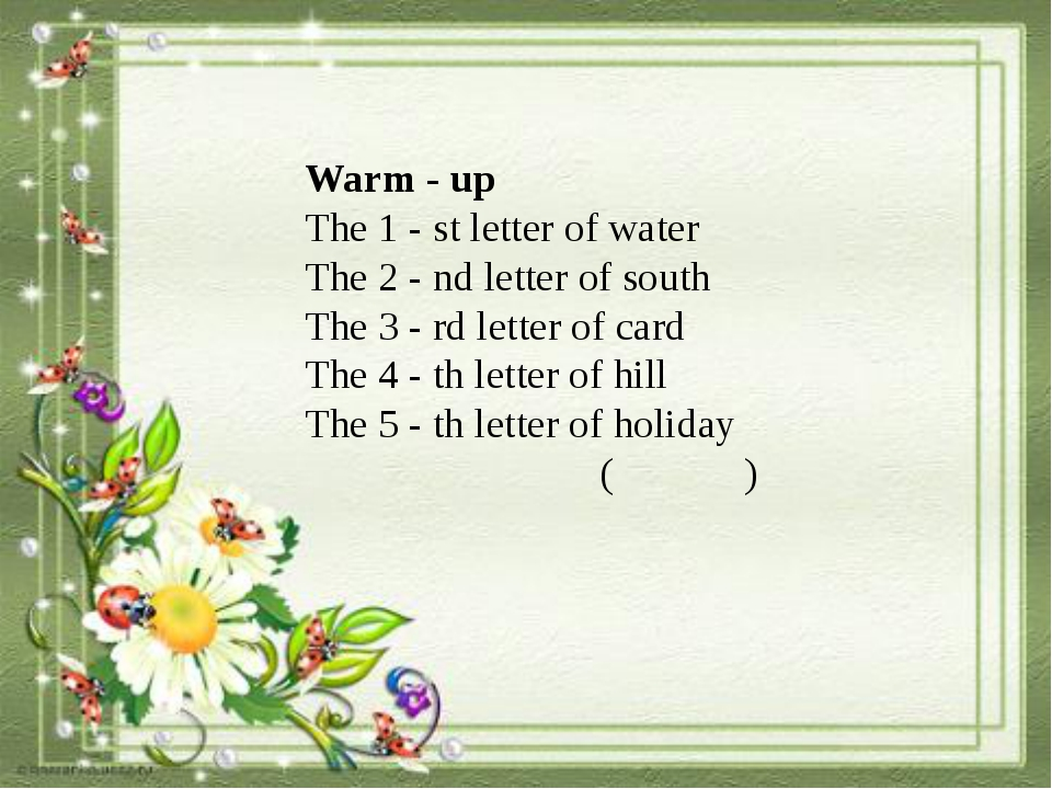 Warm - up The 1 - st letter of water The 2 - nd letter of south The 3 - rd...