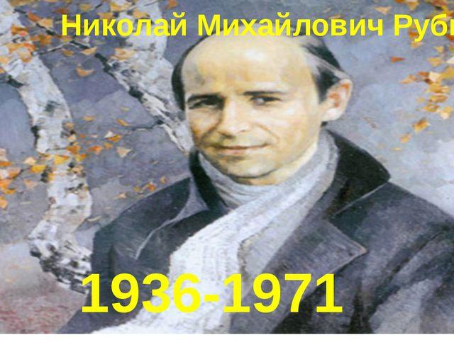https://yandex.ru/images/search?source=wiz&img_url=http%3A%2F%2Fpikalevo.47li...