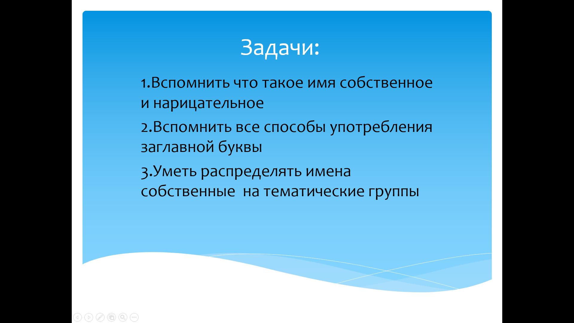 hello_html_3b438156.png