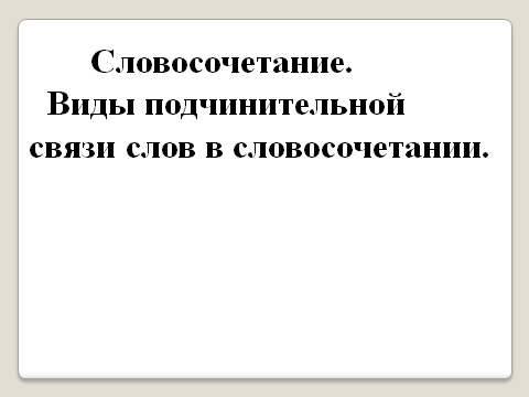 hello_html_68460b5b.png