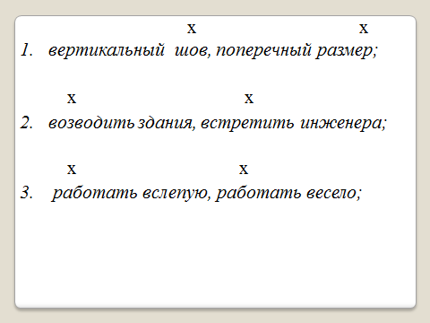 hello_html_7eb48302.png