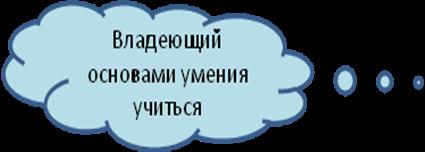 hello_html_m110ffc1e.png