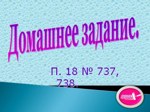 hello_html_36af47fd.png